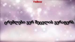 ვერიკო ტურაშვილი - შენზე (კარაოკე)