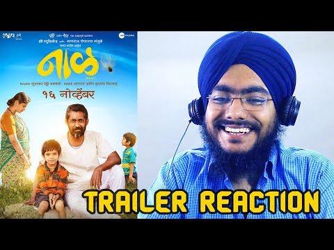 Naal  नाळ Trailer REACTION  Sudhakar Reddy Yakkanti  Nagraj Popatrao Manjule  Zee Studios