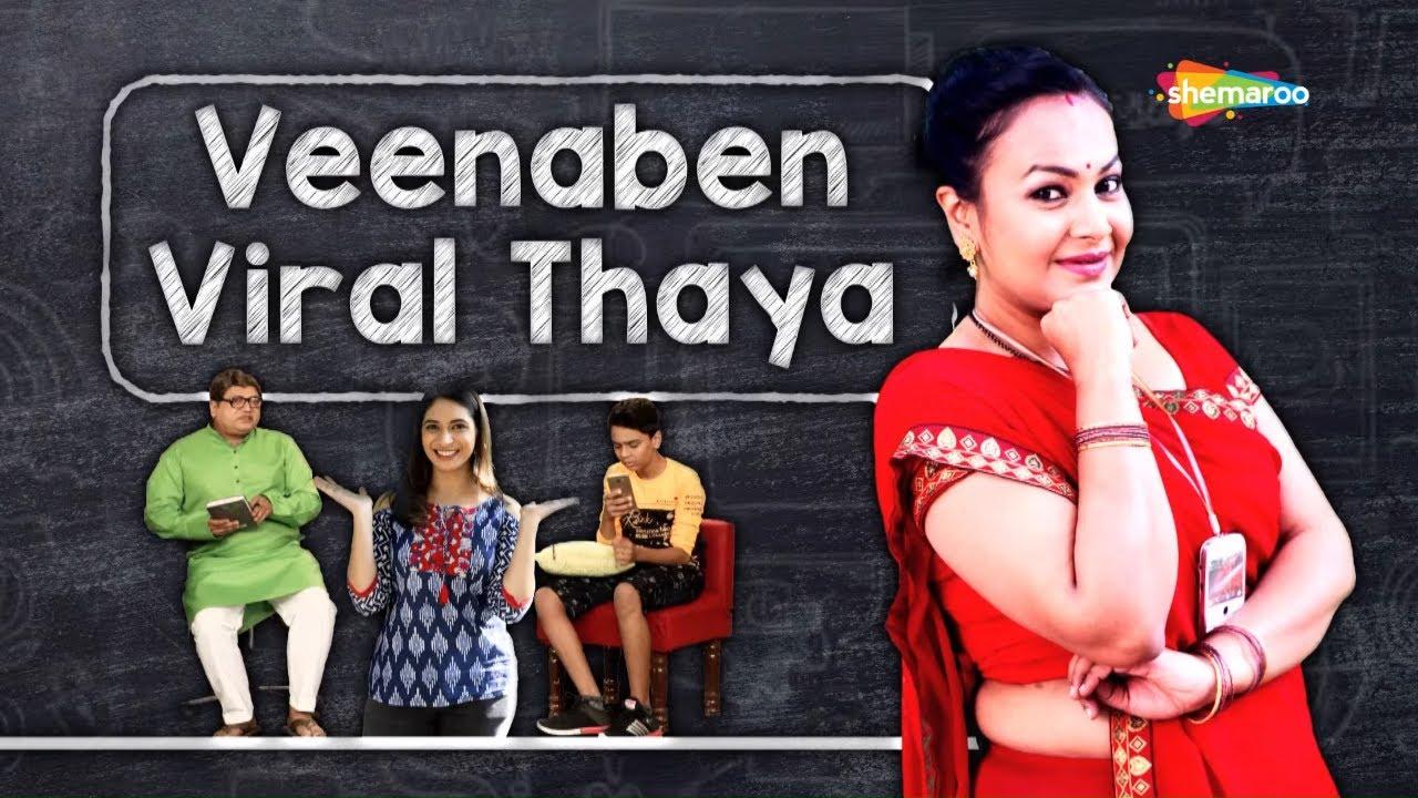 Veenaben Viral Thaya   Trailer   Gujarati Natak   Releasing on ShemarooMe   17th June 2021