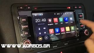 Android 7 Multimedia for Audi A3 (Digital IQ IQ-AN7049GPS )www.korbos.gr