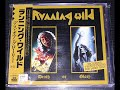 - R͟u͟n͟n͟ing͟ ͟W͟ild͟ ͟D͟e͟ath͟ ͟O͟r ͟G͟l͟ory͟ full album 1989