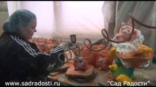 Производство садовых фигур.Секреты производства(, 2014-01-04T14:23:02.000Z)