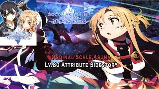 【Sword Art Online: Memory Defrag】 #? — Ordinal Scale(OS) Asuna Lv.80 Attribute Sidestory