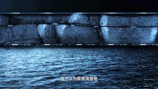 Waterdrop :the fans movie of The three-body problem