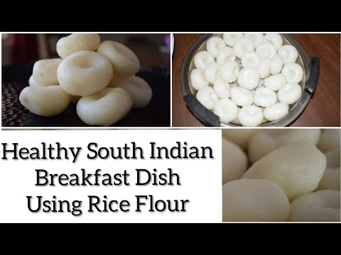 A Simple And Healthy South Breakfast Dish Using Rice Flour|Perfect Recipes