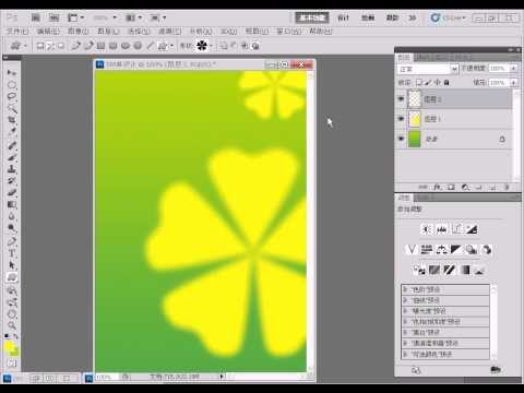 Photoshop CS5 教學短片DM單設計