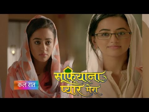 Today Full Episode || Sufiyana Pyaar Mera Serial || 24th May 2019 || Upcoming Twist ||