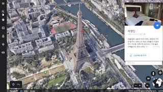 에펠탑, 자유의여신상, 오페라하우스