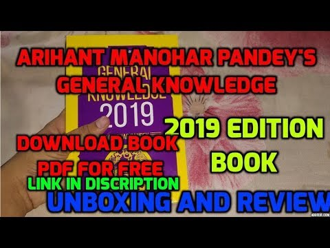 Arihant 14000 Objective General Knowledge Pdf