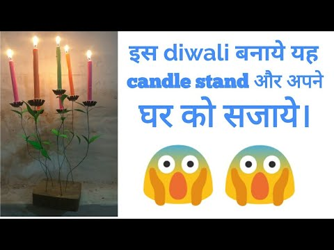 DIY candles stand for diwali  special diwali decoration ideas