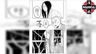 Anime Manga Neverending Nightmares 1