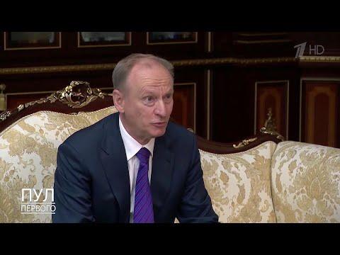Россия и Белоруссия объединят усилия против новых вызовов и угроз. - Видео онлайн