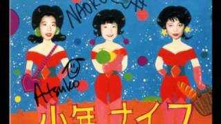 Watch Shonen Knife My Favorite Town Osaka video