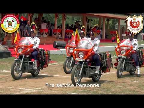 Assam Fire & Emergency Services' song