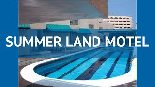 SUMMER LAND MOTEL 3* ОАЭ Шарджа обзор – отель САММЕР ЛЭНД МОТЕЛ 3* Шарджа видео обзор
