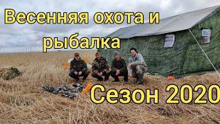 Охота и рыбалка на острове Сахалин 2020 Сахалинская рыбалка Sakhalin fishing