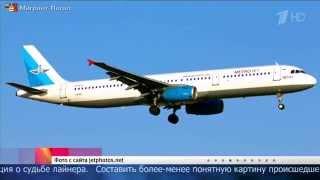 Крушение самолета Airbus А321 Египет-Петербург 31.10.2015