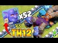 50+ LEVEL 4 BOWLERS VS LEVEL 5 TH12 & GIGA BOMB! - MASS TROOPS VS TH12! - Clash of Clans