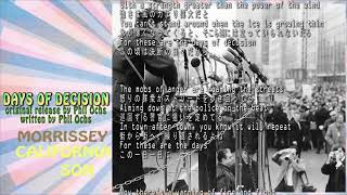 Morrissey - Days Of Decision  (Official Audio w/Lyrics & Japanese) モリッシー「決断の日々」歌詞対訳