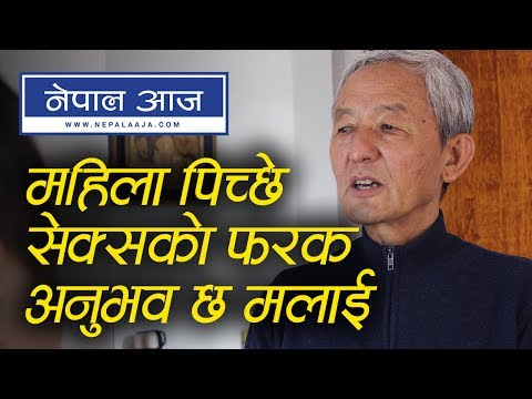 Madan Rai talks about sex and religion | Nepal Aaja | Part 2