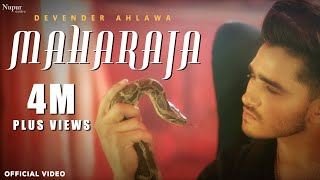 Maharaja Full Song | Devender Ahlawat | New Haryanvi Songs Haryanavi 2019