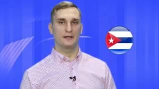 видео Безвизовые страны для России на 2012 год(список) | Безвизовый въезд | Страны безвизового въезда | VISTA-Зорге • турагентство