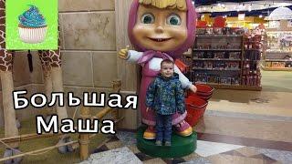 Vlog: Часть 2. Мы в центральном детском магазине / Маша и Медведь / McDonald's / Лего LEGO