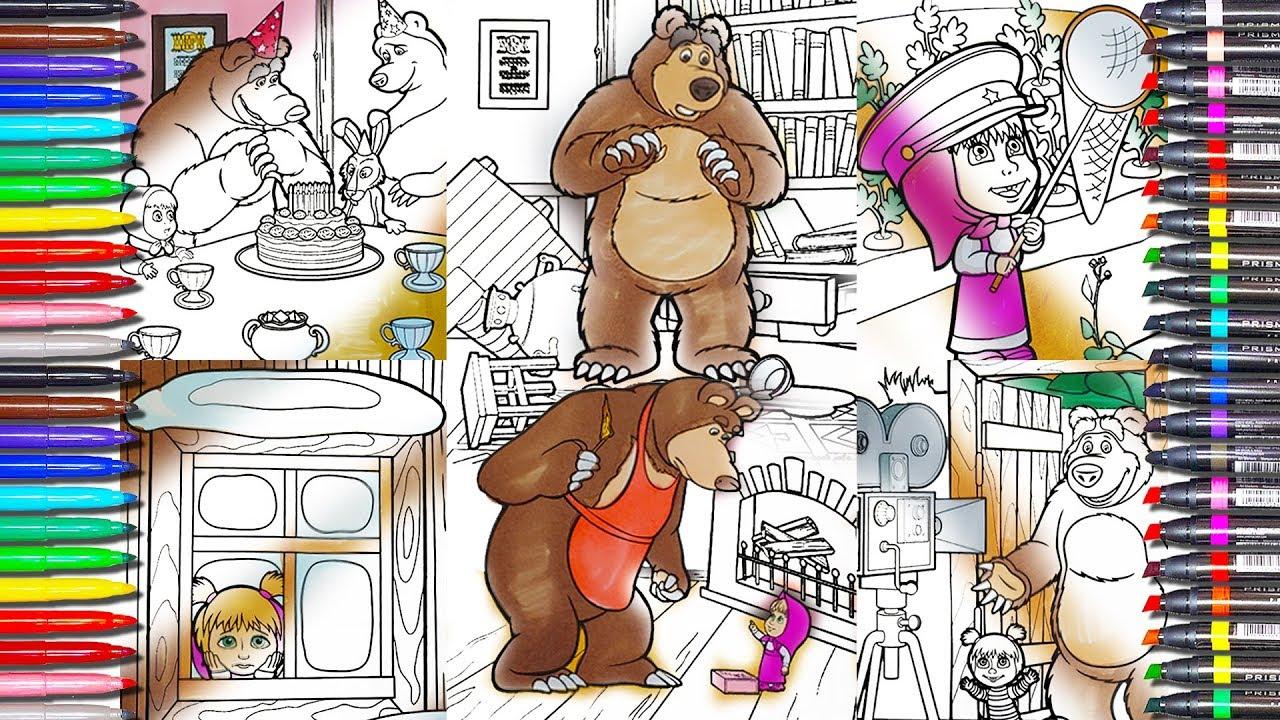 Masha And The Bear Coloring маша и медведь раскраска How