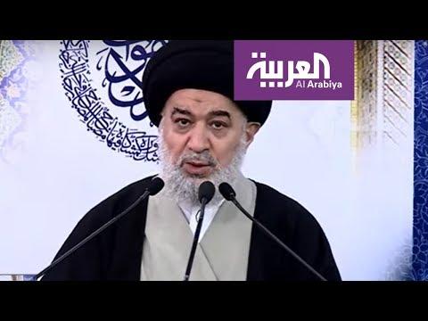 كلمة مرجعية  النجف عبد المهدي الكربلائي حول التطورات في العراق  - نشر قبل 39 دقيقة
