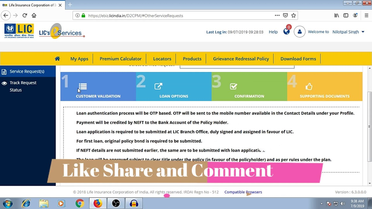 how to check loan eligibility on LIC policy - YouTube