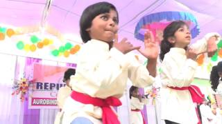 Rama Rama Srimanthudu Movie Dance Performence By Kids