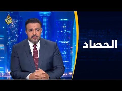 ???? الحصاد - واقع السجون المصرية.. شهادات عن الانتهاكات  - نشر قبل 3 ساعة