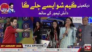 Game Show Aisay Chalay Ga With Danish Taimoor | 25th January 2020 | Danish Taimoor Game Show