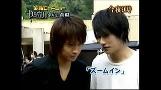 藤原竜也&松山ケンイチ&戸田恵梨香 インタビュー2006