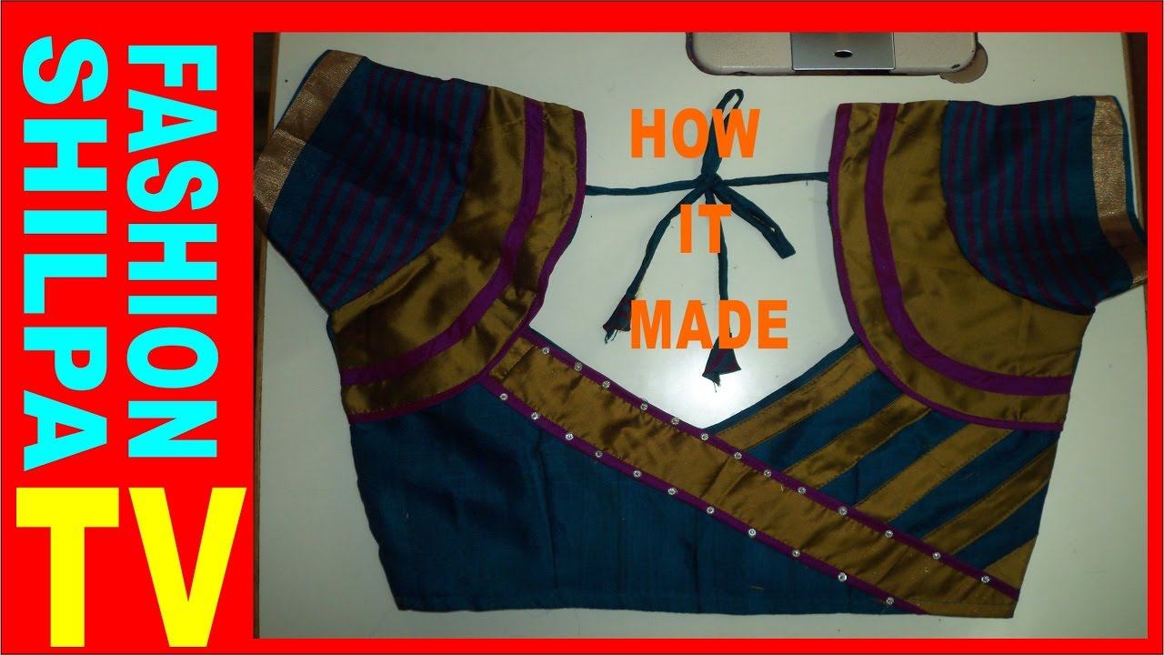 How To Make Designer Blouse At Home 18 Part 2 Youtube
