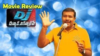 Duvvada Jagannadham Review | Allu Arjun DJ Movie | Pooja Hegde | Maruthi Talkies | Mr B