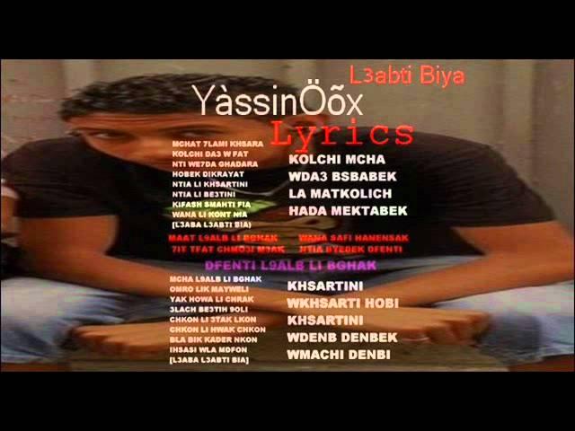 yassinox yassine L3abti Biya???????????®Officiel StêF NÖôx