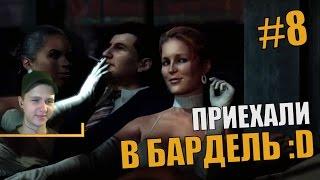 Mafia II Секс, бухло и труп :D