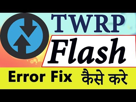 How To Fix TWRP Flashing Errors | Can't Flash Twrp Recovery File | Install Twrp On Android 2019
