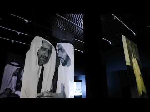 ZAK Etihad Museum Exhibition Founding Fathers Walk through