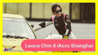 [DRIFT] GIRL DRIFTER LEONA CHIN AT IACRO EVENT SHANGHAI