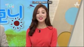 채널A 김현욱굿모닝TV 명품gem생황토침대