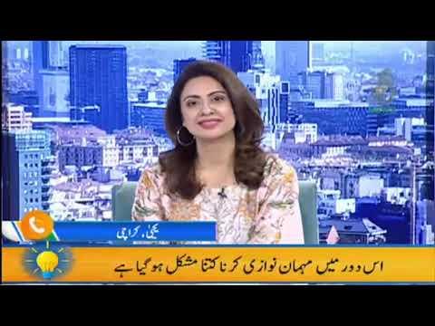 Aaj Pakistan with Sidra Iqbal   Mehman Nawazi   Part-4   Aaj News