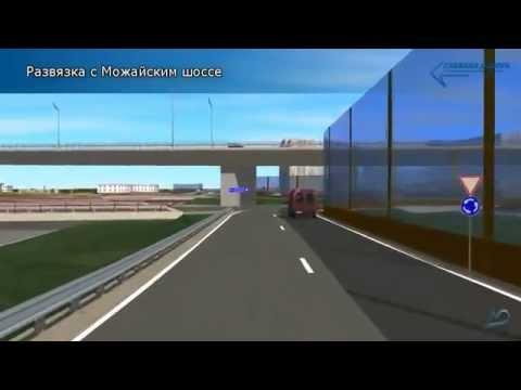 Объездная дорога: польза или