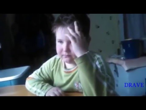 Приколы про детей -