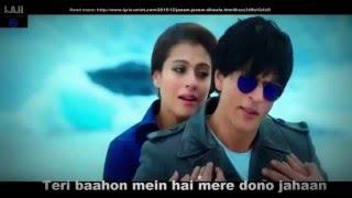 Janam Janam Dilwale  Lyrics  Shahrukh Kajol