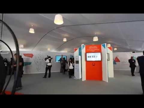 Innovation Pavilion - منصة الابتكار