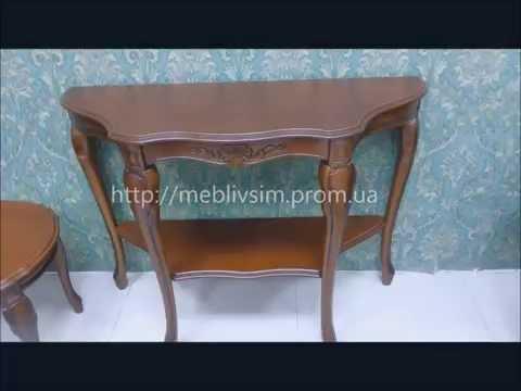 Столы из дерева. Консоль 410-Consollegrande piano legno, Galimberti