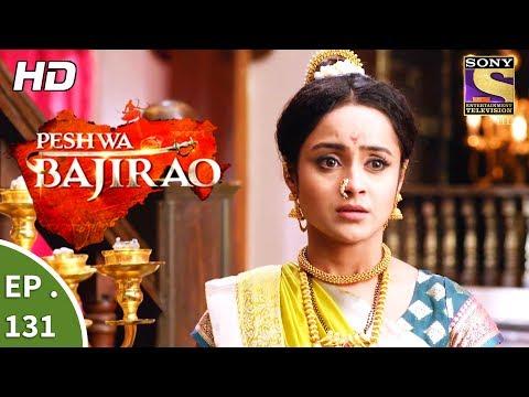 Peshwa Bajirao - पेशवा बाजीराव - Ep 131 - 24th July, 2017