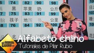 Pilar Rubio se sumerge a la perfección en el alfabeto chino - El Hormiguero 3.0